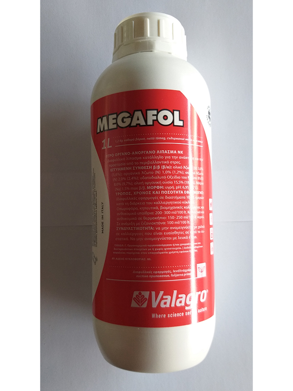 Valagro Megafol 11